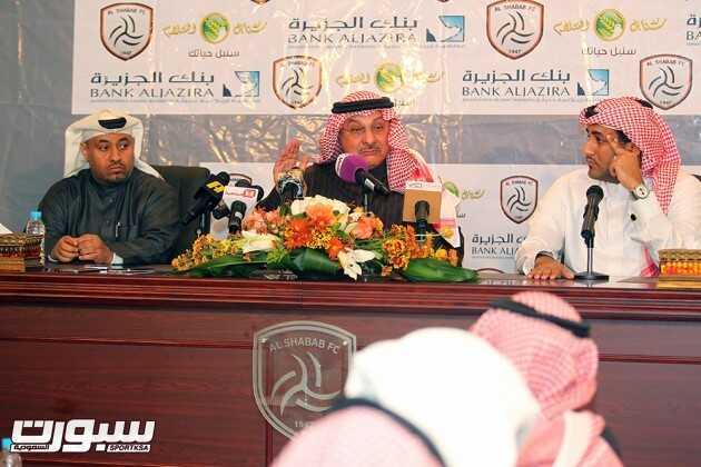 الامير خالد بن سعد (3) 