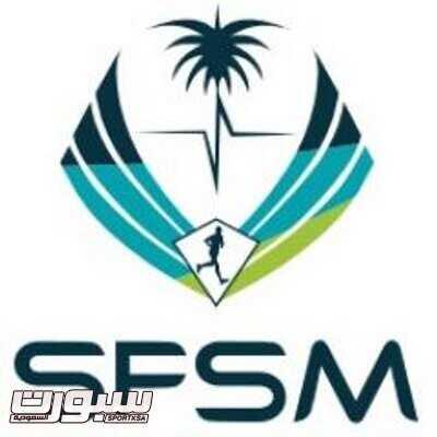 شعار الاتحاد السعودي للطب الرياضي