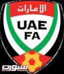 الاتحاد الاماراتي لكرة القدم