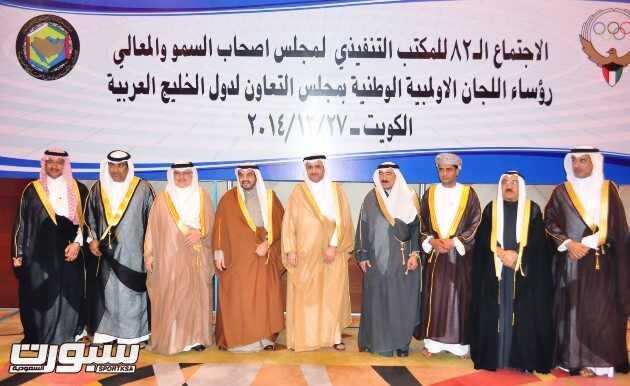 المكتب التنفيذي للجان الأولمبية الخليجية