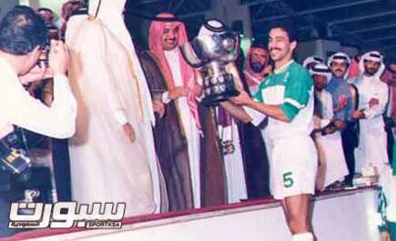 saudi_84