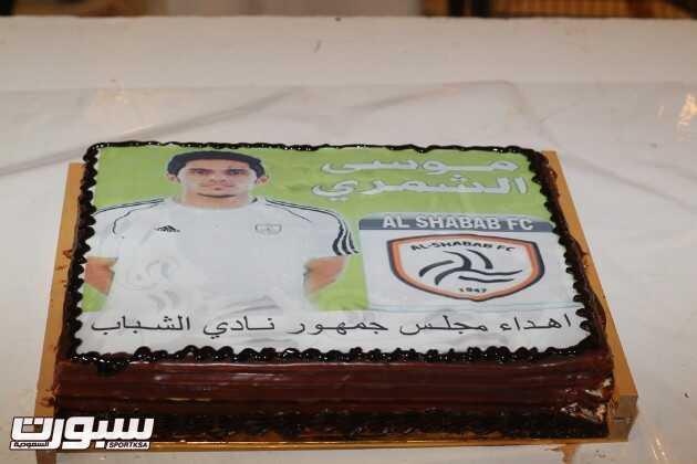 صور توقيع اللاعب موسى الشمري لنادي الشباب
