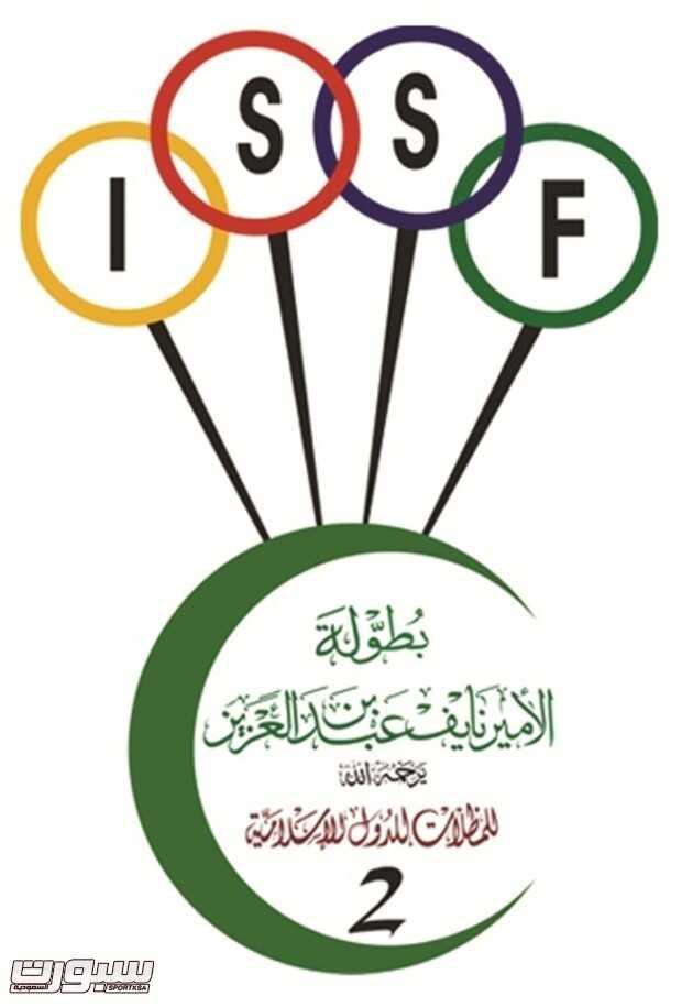 شعار البطولة