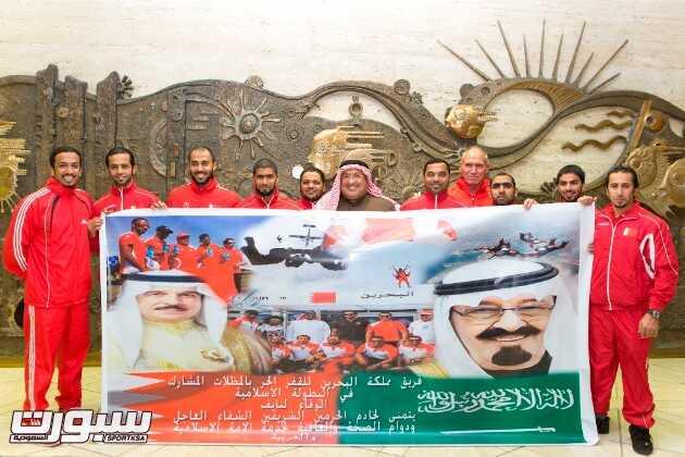 وصول منتخب البحرين