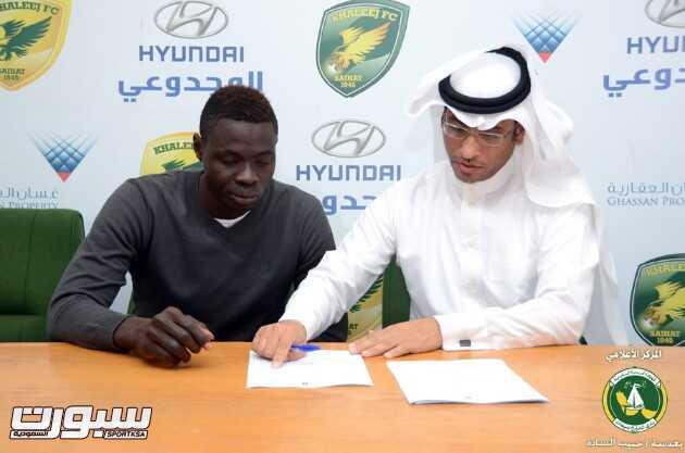 الخليج يتعاقد رسمياً مع الكاميروني أمينو بوبا