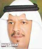 محمد الجارالله