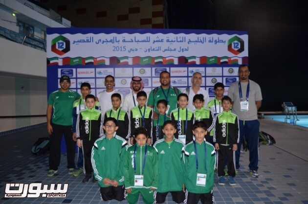 المنتخب السعودي للسباحة يبدأ مهمتة في خليجي (12)