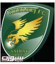 شعار الخليج