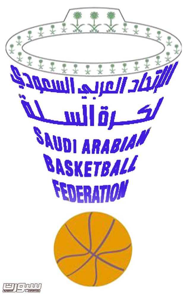 شعار اتحاد كرة السلة جدييييييييييييد --