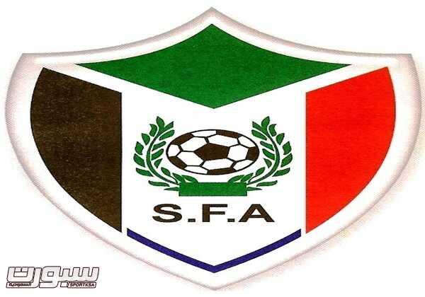 شعار الاتحاد السوداني