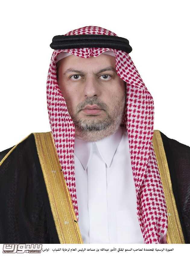 عبدالله بن مساعد بن عبدالعزيز ال سعود