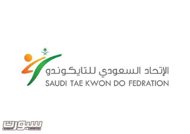 شعار الاتحاد السعودي للتايكوندو
