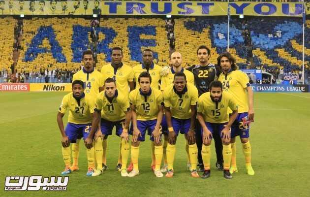 فريق النصر