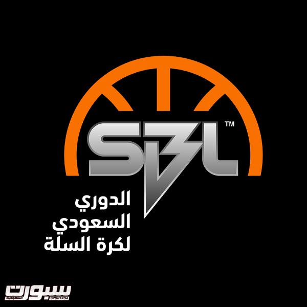 الدوري السعودي لكرة السلة سلة