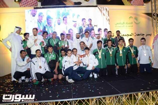 بطولة الجامعات السعودية للطاولة