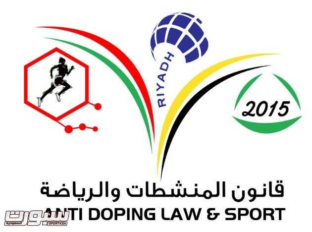 confrence logo