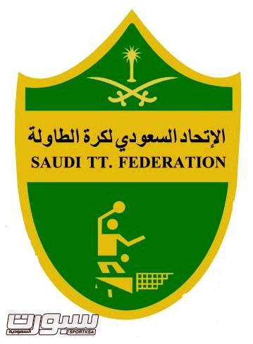 الطاولة شعار