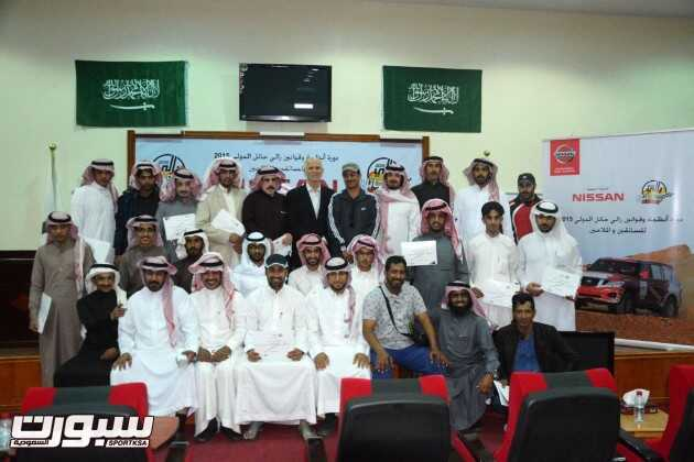 صورة جماعية للمشاركين بعد الختام