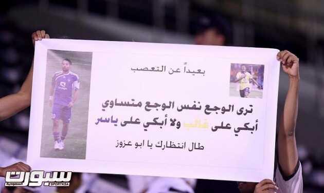 عن الرياض