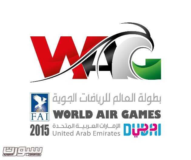 WAG 2015 logo