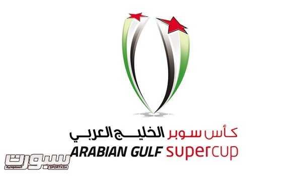 سوبر الخليج العربي