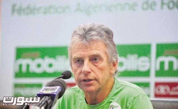 غوركوف