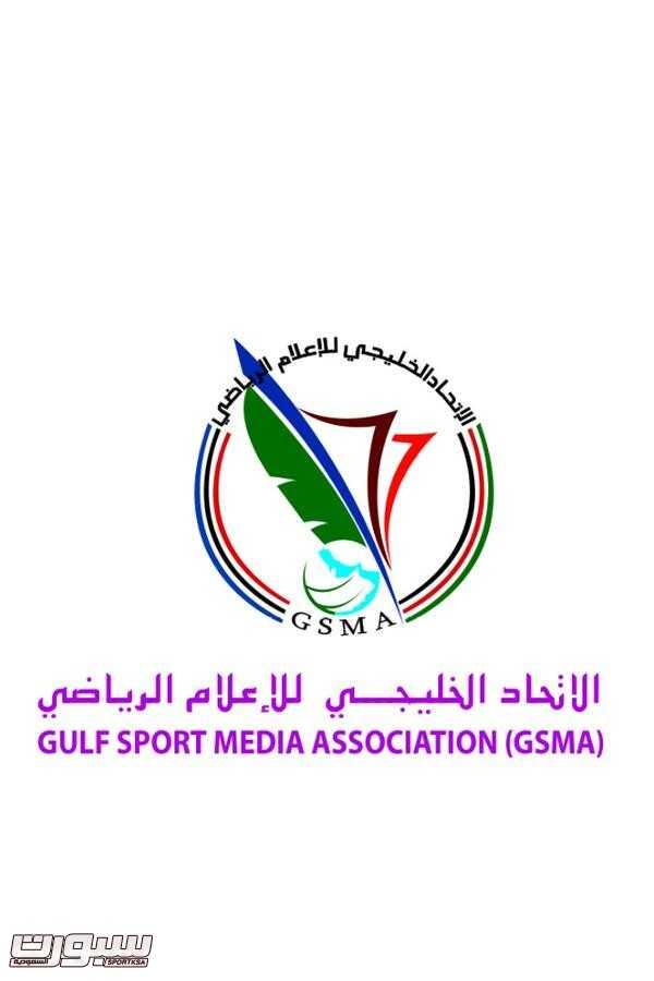 الاتحاد  الخليجي للاعلام