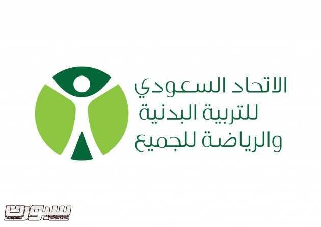 شعار التربية البدنية