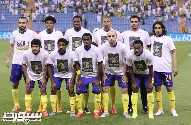 الصورة من موقع النصر