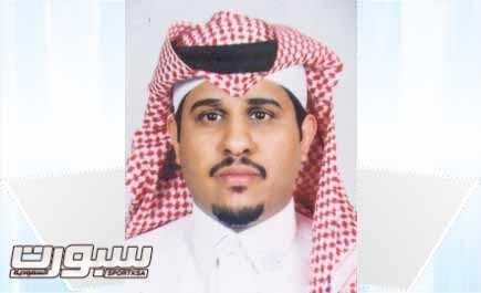 سعود السيف