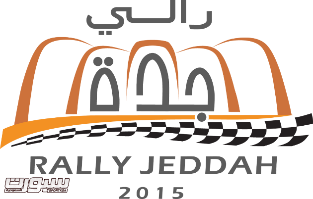 شعار الرالي