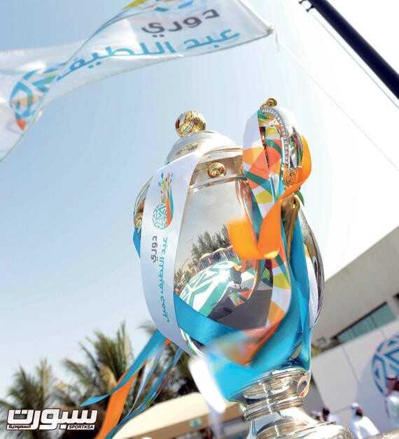 شعار و كأس دوري جميل