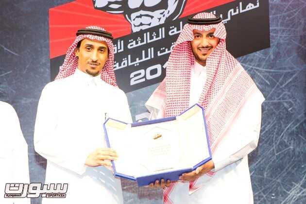 تكريم بحضور أمين عام اللجنة السعودية للرقابة على المنشطات عبدالعزيز المسعد