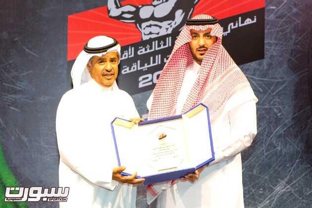 تكريم مدير عام الصالات والأندية الرياضية بالرئاسة العامة لرعاية الشباب عبدالله الزامل