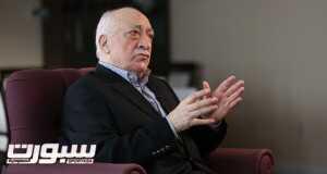 Fethullah Gulen Hocaefendi