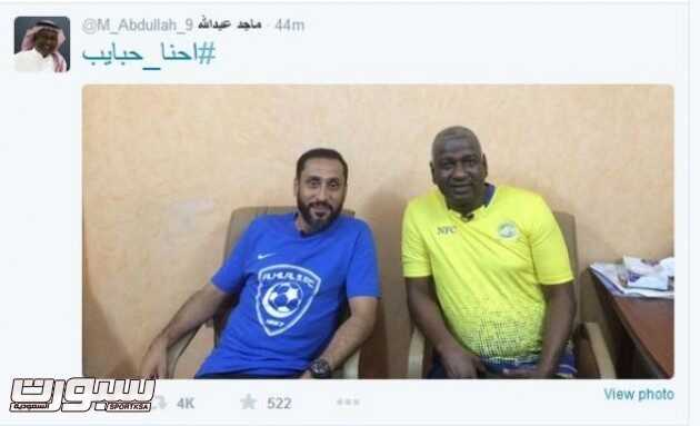 ماجد عبدالله و سامي الجابر (1) 