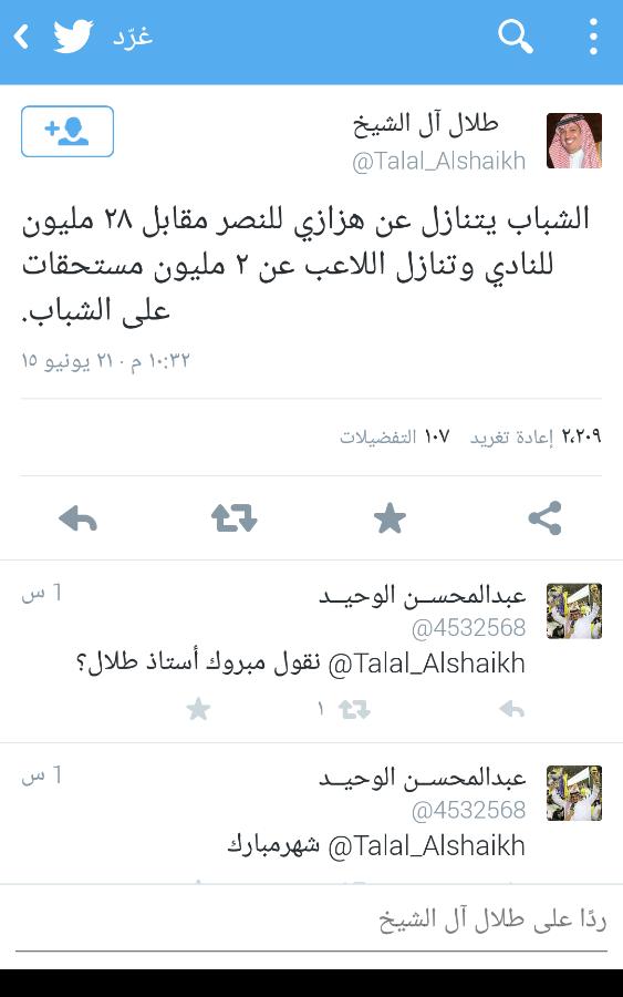 Screenshot_٢٠١٥-٠٦-٢١-٢٣-٣٩-٤٨