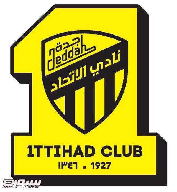 شعار الاتحاد الجديد