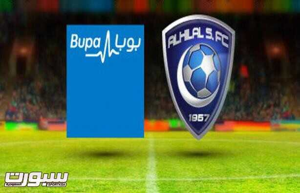 not_yet_assigned-bupa-al-hilal-landing-page-banner-ar
