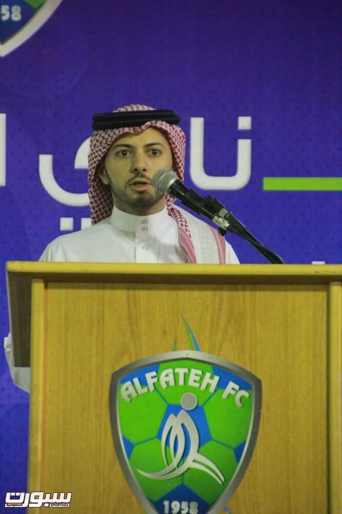 احمد الراشد