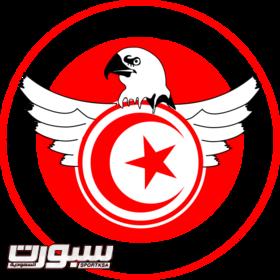 شعار الاتحاد التونسي لكرة القدم تونس