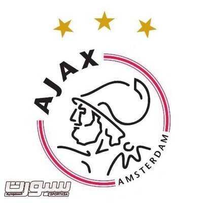 شعار اياكس