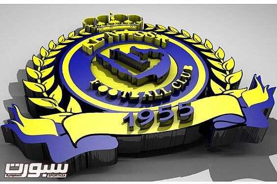 شعار النصر