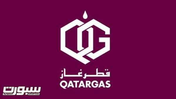 غاز قطر