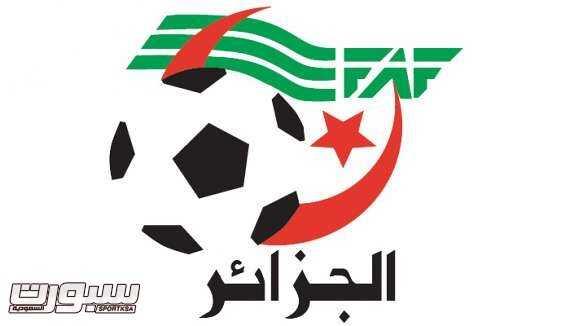 الاتحاد الجزائري لكرة القدم