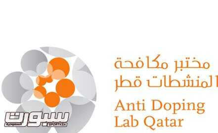 pic-antidopinglab-flash-6-8-15