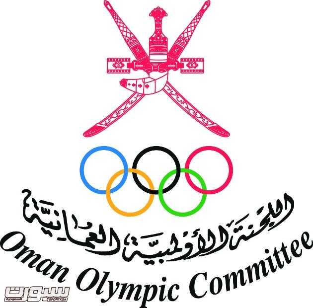 Oman Olympic Committeep Final_corrige_ai