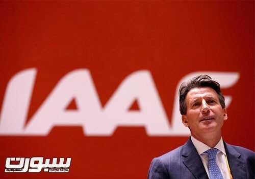 Sebastian-Coe-elected-new-IAAF-President_95602380017473