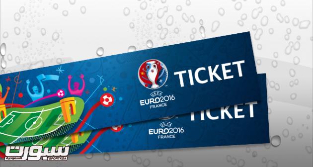 ticket_tazkara