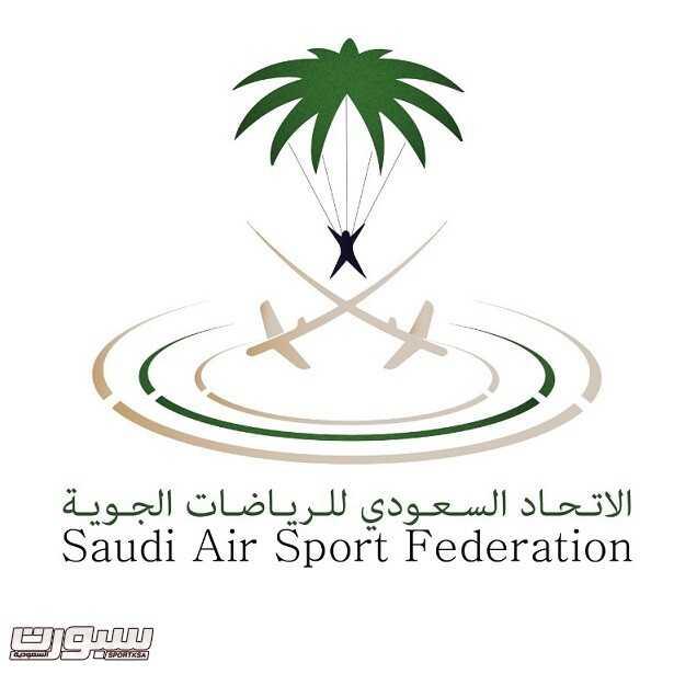 شعار الاتحاد السعودي للرياضيات الجوية
